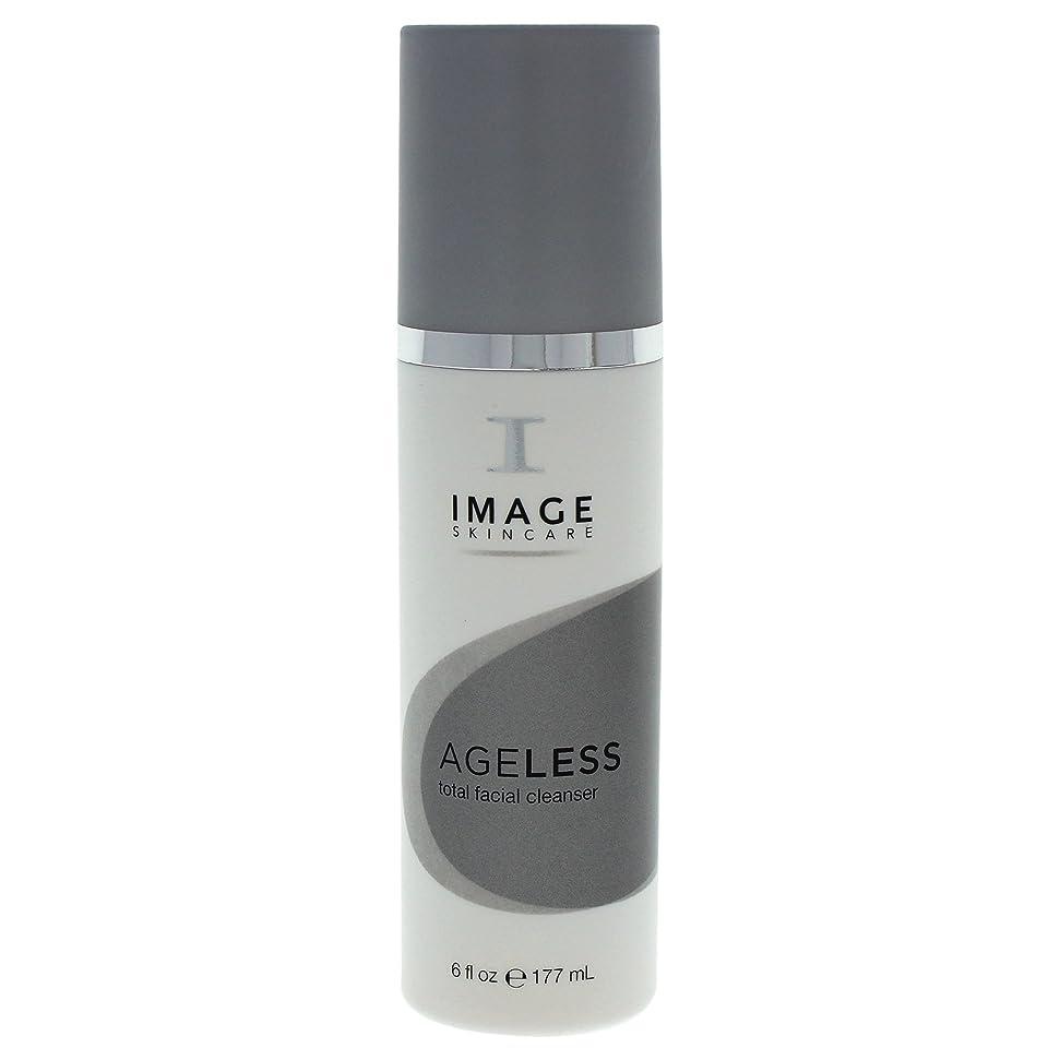 ドライバ追い越す大量Image Ageless Total Facial Cleanser 177ml/6oz並行輸入品