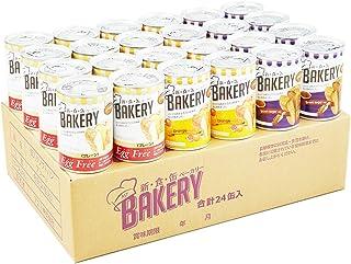 新食缶ベーカリー 24缶セット 賞味期限5年 しっとり食感の缶詰ソフトパン (3種) 防災防犯ダイレクト
