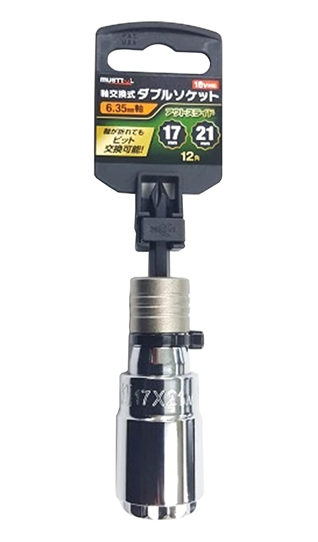 MUST TOOL(マストツール) Wソケット1/4ビット式 17×21 12角 IM1721o-12K