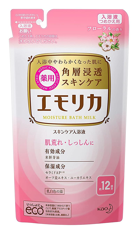 利点絶対に衝突する【花王】エモリカ フローラルの香り つめかえ用 360ml ×5個セット