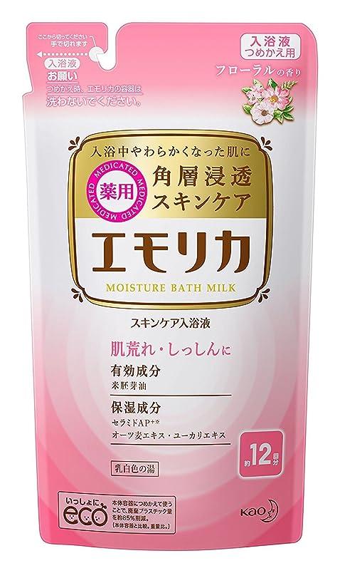 伝染性感度蛾【花王】エモリカ フローラルの香り つめかえ用 360ml ×10個セット