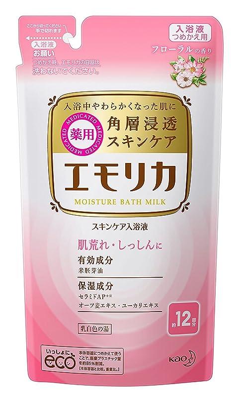 荒らすホーンサークル【花王】エモリカ フローラルの香り つめかえ用 360ml ×20個セット