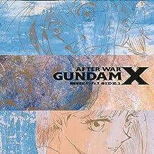 機動新世紀ガンダム X Original Soundtrack - SIDE 1