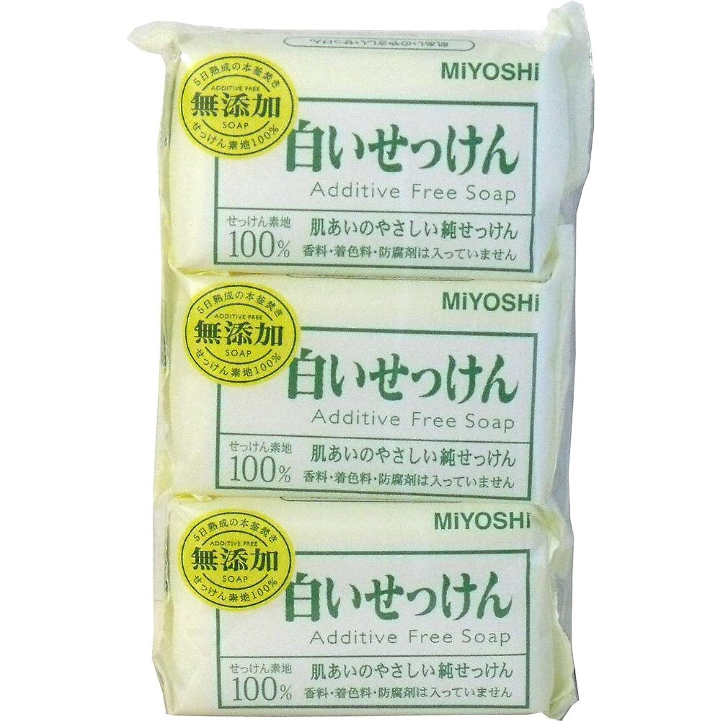 不毛の放出アルネ【ミヨシ】ミヨシ 無添加 白いせっけん 108g×3個入 ×10個セット