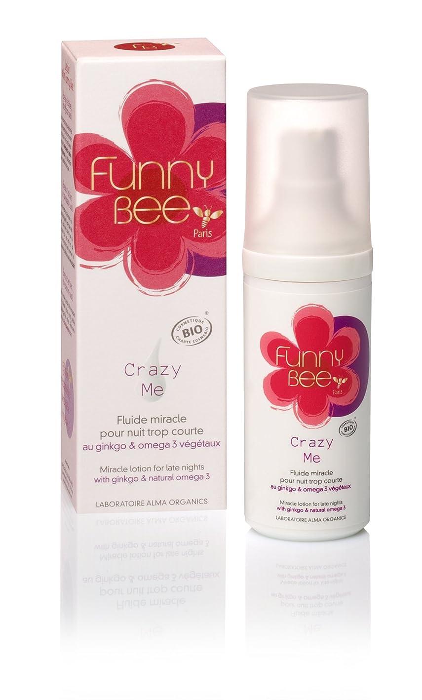 仲人革新尋ねるFunny Bee Paris(ファニービーパリ) クレイジー ミー 30ml
