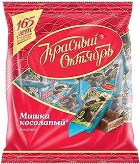 Best mishka russian bear Reviews