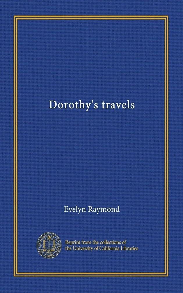 ダイジェスト作曲する脊椎Dorothy's travels