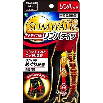 スリムウォーク メディカルリンパタイツ M-Lサイズ ブラック(SLIMWALK, Compression Medical Lymphatic Tights,ML)