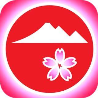 福岡 山歩季