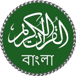 bangla mp3 com
