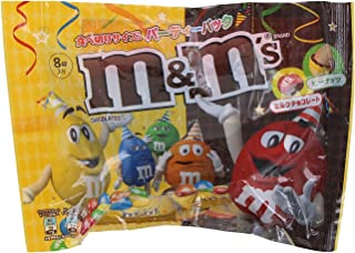 マースジャパン M&M'sパーティーパックバラエティミックス 8袋×12袋