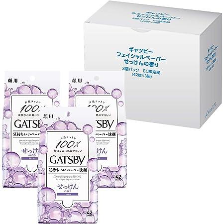 【Amazon.co.jp限定】 GATSBY(ギャツビー) フェイシャルペーパー 洗顔シート メンズ せっけんの香り セット 42枚×3個