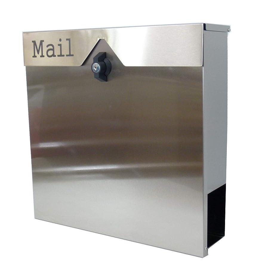 公演条件付き簡単なアイホーム(Ihome) 郵便ポスト pm15 pm151 大容量 シルバー 奥行12×高さ37×幅37.5cm