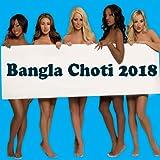 Bangla Choti 2018