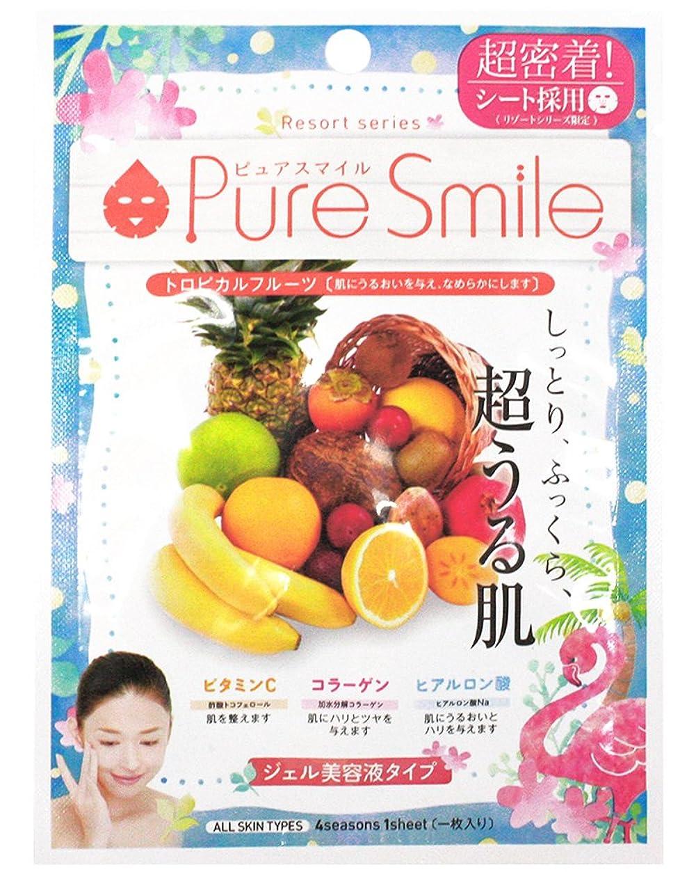 八ポスト印象派権限を与えるPure Smile(ピュアスマイル)フェイス?エッセンスマスク 『リゾートシリーズ』(トロピカルフルーツ)【フェイスパック】