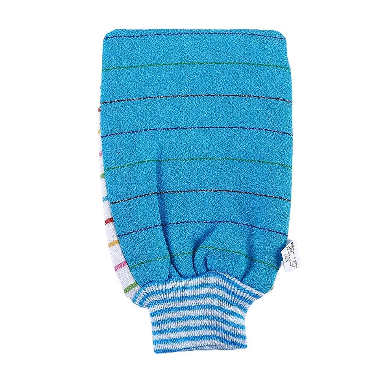 無礼にしおれた電話をかけるKLUMA 浴用手袋 ボディ手袋 ボディタオル 垢すり用グローブ 毛穴清潔 角質除去 入浴用品 ブルー