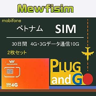 2枚セットVietnamobile ベトナムプリペイドSIM 4G・3G 30日利用 データ容量120GB