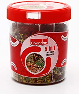 Chandan Mukhwas (Mumbai) 5 in 1 Mix Mouth Fresheners, Mukhwas Mix, After Meal Digestive Snacks, Indian Mouth Freshener - 230 grams each (Pack of 2)