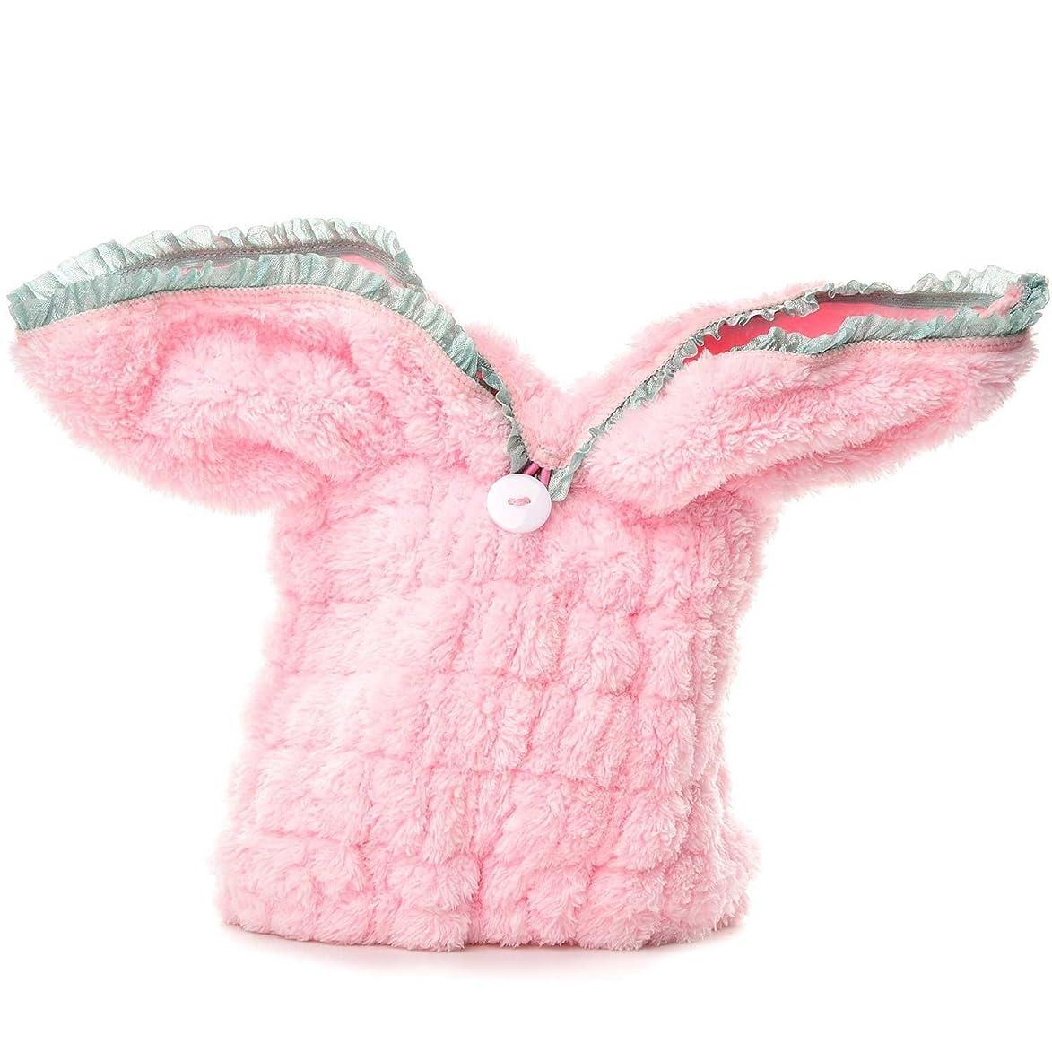 酸素バトルコンパイルドライキャップ うさみみ うさぎ キッズ ヘア ドライ キャップ タオル ヘアドライ 子供 女の子 女性 ガールズ ふんわりうさぎ 耳 可愛い かわいい ピンク 髪を乾かす 速乾性 [rinda]