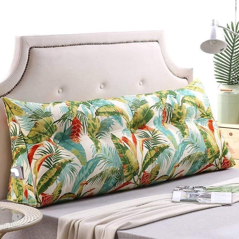 庭園ランデブー強制ソファベッド大塗りつぶし三角くさびクッションベッド背もたれポジショニングサポート枕読書枕オフィスランバーパッド付き取り外し可能カバー (Color : 12, Size : 200*20*50CM)