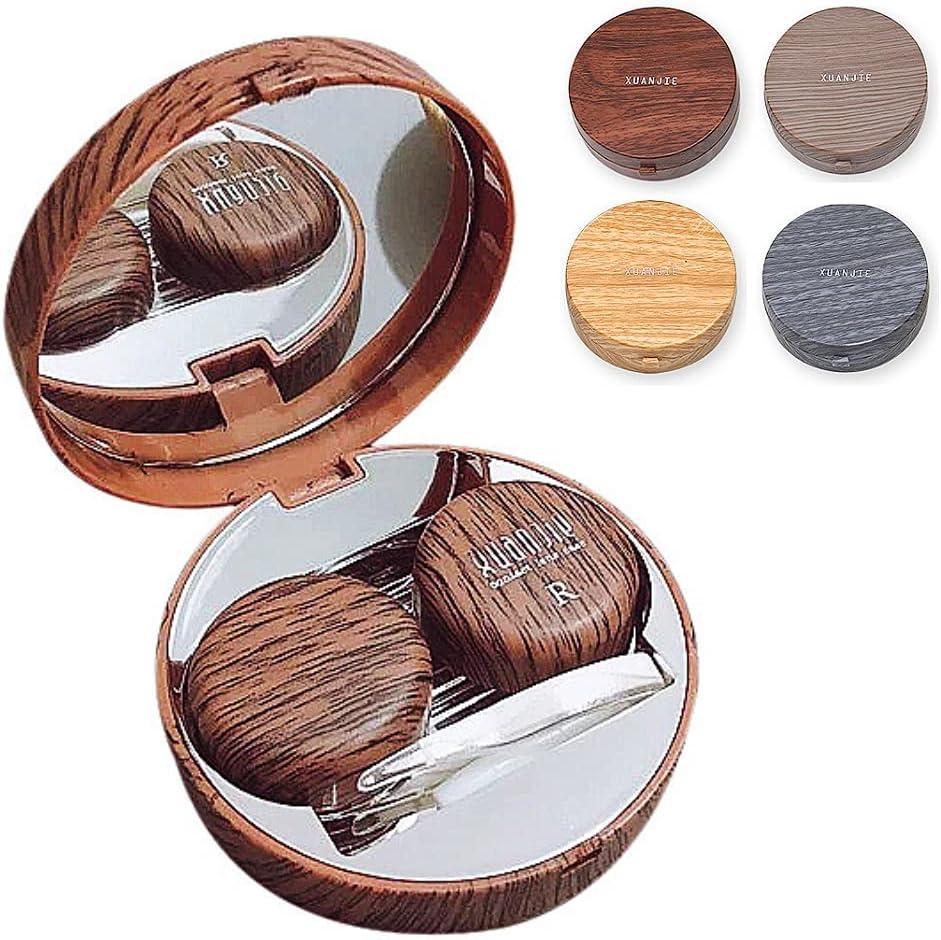 Qiviya shipfree Wood Grain Philadelphia Mall Contact Lens Box Portable Case wi