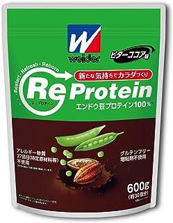 ウイダー リ・プロテイン ビターココア味 600g (約30回分) エンドウマメ100%使用ピープロテイン アレルギー物質27品目不使用 グルテンフリー
