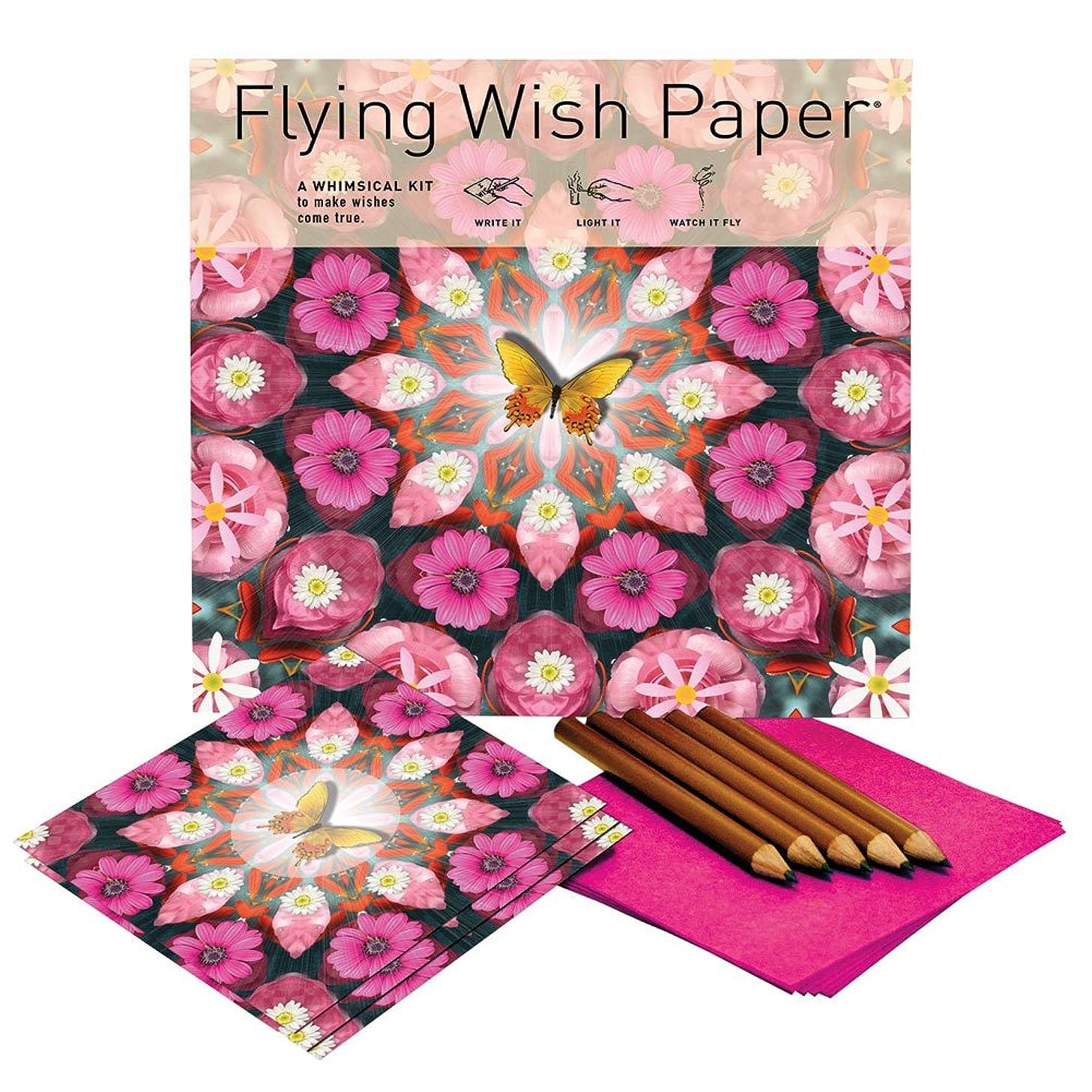 Flying Wish Paper - Light it on FIRE, Watch it FLY - PINK BUTTERFLY - 7