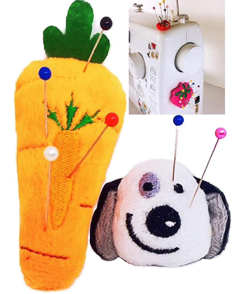 Pin Cushion for Sewing Machine Pin Holder 2 pcs Needle Storage Organizer Carrot