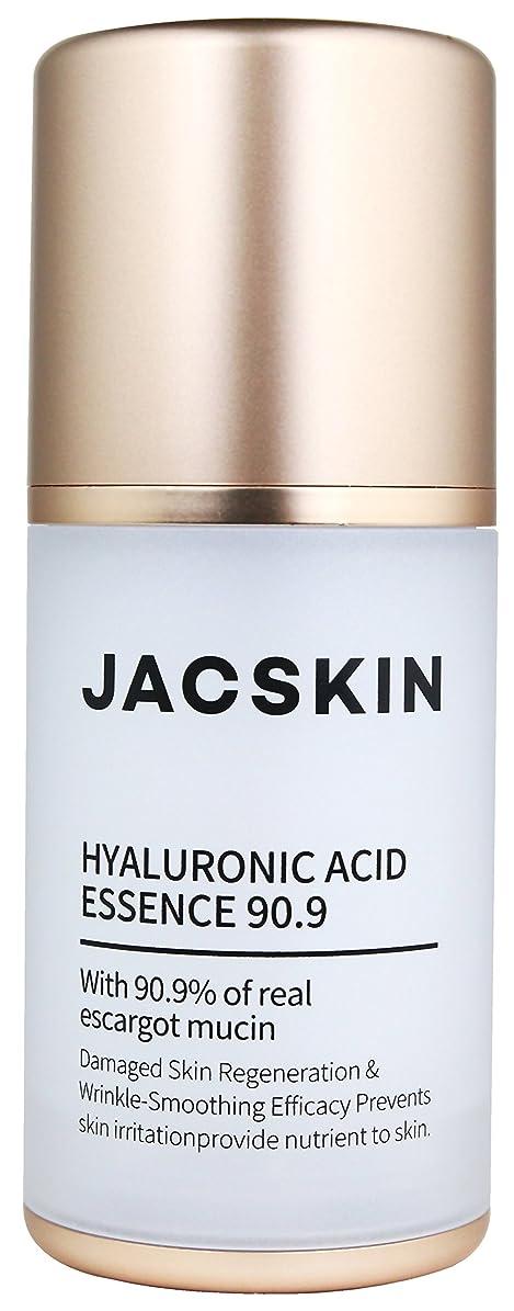 代数ブランチ疾患【正規販売代理店】JACSKIN(ジャックスキン) ヒアルロン酸エッセンス90.9%