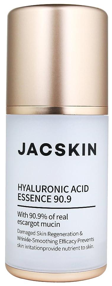 明日折るギャロップ【正規販売代理店】JACSKIN(ジャックスキン) ヒアルロン酸エッセンス90.9%