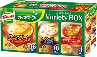 Knorr cup soup Variety box 30 packs