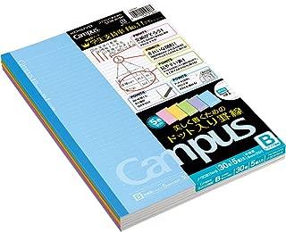コクヨ キャンパスノート ドット入り罫線 5冊パック B5 B罫 30枚 ノ-3CBTNX5