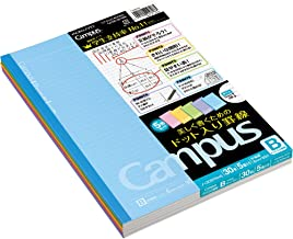 """1 X Kokuyo Campus Todai Series Pre-Dotted Notebook - Semi B5 (7"""" X 9.834) - 6 mm - 35 Lines X 30 Sheets - Pack of 5 Cover ..."""