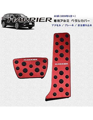Emblems-Gifts High Star J17353A Troph/ée de karting pour sport automobile 195 mm