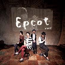Epcot - EP