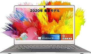 外付けHDD320GB付属 Intel CPU採用【Microsoft Office 2019搭載】【Win 10搭載】バックライトキーボード 高級金属シェル 軽薄型ノートパソコン 第八世代Intel J3455 1.6GHz(4コア 最大2....