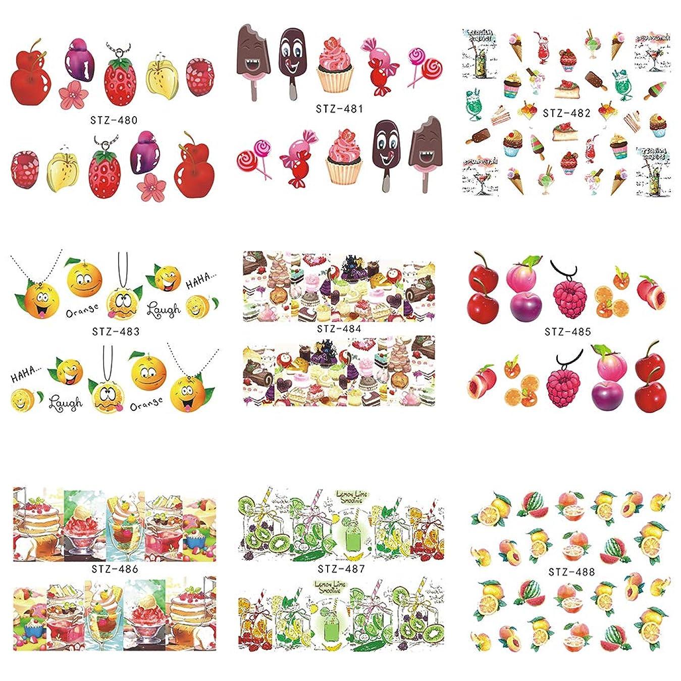 遠えつらい発表ネイルシール 3D 花/植物/果物/ケーキなど サマー柄 可愛い 18種類セット ピンク フラワー ゴージャス ネイルステッカー ネイルアートジェルネイル 足/腕/胸もとにも 貼るだけ DIY ネイル飾り