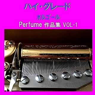 Chocolate Disco (Music Box)