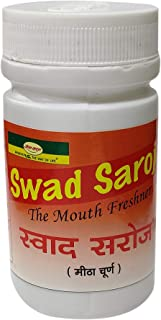 Seva Sadan Swad Saroj Mouth freshner Churan Powder 60 gm x Pack of 12