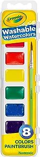 Crayola 53 0525 8ct Washable Watercolors Paints