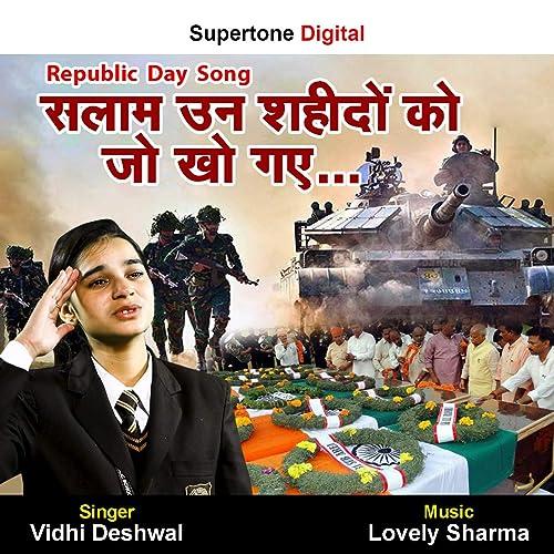 Amazon com: Salaam Un Shaheedon KO Jo Kho Gaye: Vidhi