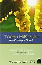 Torah MiEtzion: Bemidbar