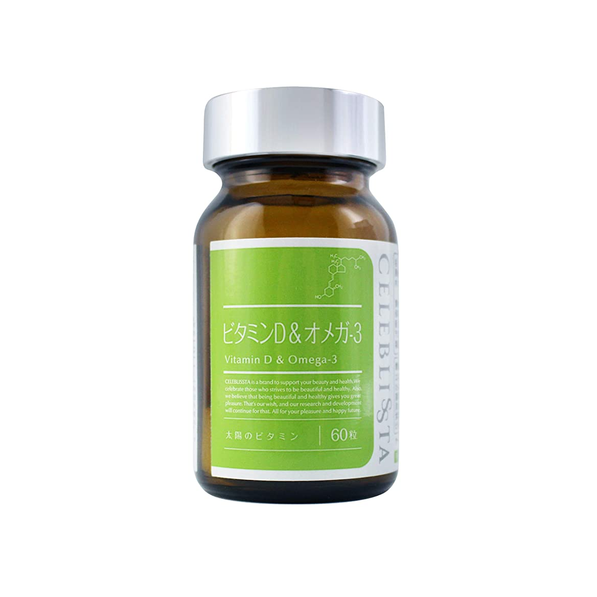 中古釈義好みCELEBLISSTA ( セレブリスタ ) サプリメント ビタミンD&オメガ-3 [ 基礎サプリ ビタミンD / 60日分 60粒 ] サーモンオイル配合 ( 日本製 )