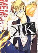 K -メモリー・オブ・レッド-(2) (KCx)
