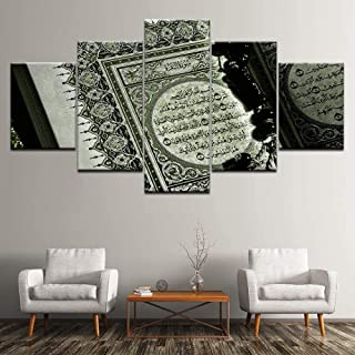 RTYUIHN Canvas painting Islamic Quran Muslim 5 wall painting mural modular wallpaper poster print living room home decoration