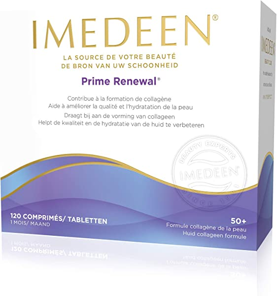 Imedeen Prime Renewal 120 Count Skin Collagen Formula For 50 Plus Skincare Beauty Supplement