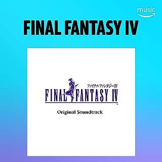 FINAL FANTASY Ⅳ サウンドトラック