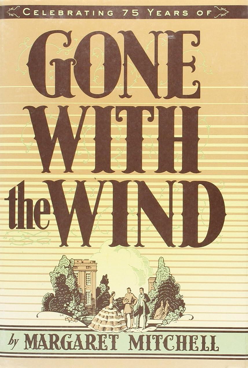 壮大資金ラフGone With the Wind
