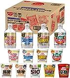 【数量限定】 日清食品 カップヌードル 50周年記念 カップヌードル 9種 &ソーダ 4種 スペシャルアソートBOX 【セット買い】