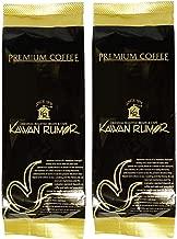【軽井沢 カワンルマーコーヒー】 エチオピア モカ イリガチャフG1 300g(150g 2袋) (1.豆のまま)